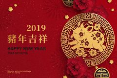 Happy Year Of The Pig Design Stock Photography