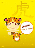 Happy Year of Tiger. A baby wish you have a happy year of tiger Royalty Free Stock Images