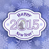 Happy 2015 yearcard Royalty Free Stock Photography