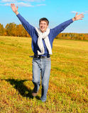 Happy Young Man outdoor Stock Photos