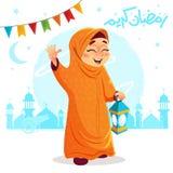 Happy Young Muslim Girl Celebrating Ramadan. Vector Illustration of Happy Young Muslim Girl Celebrating Ramadan vector illustration