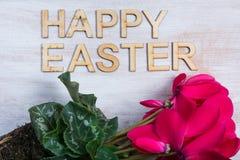 Happye Easter Zdjęcia Stock