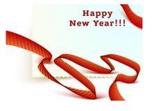 HappyNewYear Imagem de Stock Royalty Free