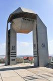 Har Adar (Radar Hill) Observation Point, Israel Royalty Free Stock Image