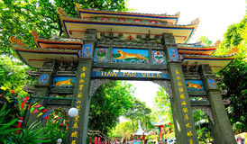Har Par Villa. Haw Par Villa is a theme park located along Pasir Panjang Road, Singapore. The park contains over 1,000 statues and 150 giant dioramas depicting Royalty Free Stock Images