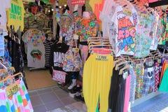 Harajuku fashion Tokyo Stock Photos