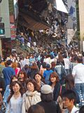Harajuku, Japan. Harajuku, flooded with young and trendy shoppers Royalty Free Stock Photography