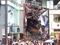 Harajuku, Japan Stock Images