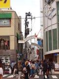 Harajuku, Japan Royalty Free Stock Photos