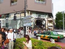 Harajuku, Japon Photos stock