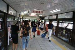 Harajuku Station - Tokyo, Japan Stock Image