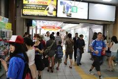 Harajuku Station - Tokyo, Japan Stock Photo