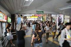 Harajuku Station - Tokyo, Japan Stock Images