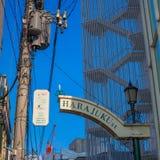 Harajuku Straßenschild in Japan, Tokyo Lizenzfreie Stockfotografie