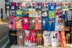 Harajuku - Takeshita Street, Tokyo, Japan Royalty Free Stock Images