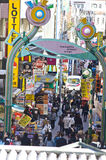 Harajuku Tokyo Stock Photography