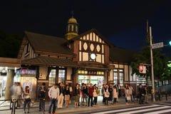 Harajuku Stock Image