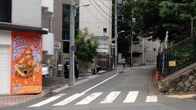 Harajuku zu Shibuya Stockbild