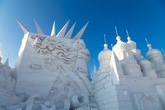 Harbin, China - em janeiro de 2015: Escultura de neve internacional Art Expo Foto de Stock