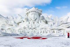 Harbin, China - febrero de 2013: Escultura de nieve internacional Art Expo Imágenes de archivo libres de regalías