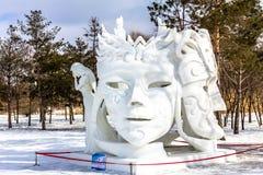 Harbin, China - February 2013: International Snow Sculpture Art Expo Stock Photos