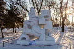 Harbin, China - Januar 2015: Schneeskulpturen im 27.porzellan Lizenzfreie Stockfotografie
