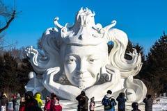 Harbin, China - January 2015: International Snow Sculpture Art Expo. Harbin, China - January 2015: Snow sculpture of a girl in the 27th China Harbin Sun Island Stock Photos