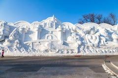 Harbin, China - January 2015: International Snow Sculpture Art Expo. Harbin, China - January 2015: Snow sculptures in the 27th China Harbin Sun Island Stock Image