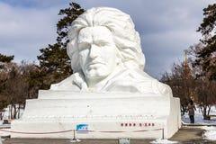 Harbin Chiny, Luty, - 2013: Międzynarodowy Śnieżnej rzeźby sztuki expo Obraz Royalty Free