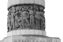 Harbin Cina Immagine Stock Libera da Diritti