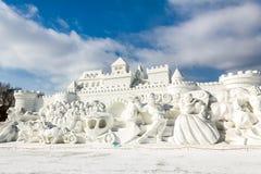 Harbin, Cina - febbraio 2013: Scultura di neve internazionale Art Expo Fotografia Stock