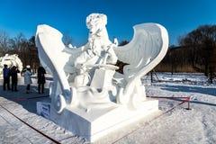 Harbin, Cina - gennaio 2015: Scultura di neve internazionale Art Expo Immagini Stock Libere da Diritti