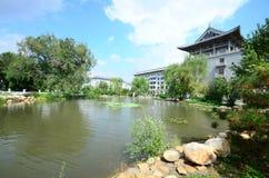 Harbin Engineering University Royalty Free Stock Image