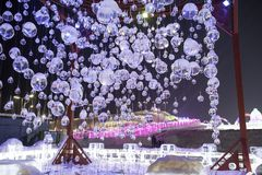 Harbin Ice Festival 2018 - 哈尔滨国际冰雪节 Ice Bubbles - Ice And Snow Buildings, Fun, Sledging, Night, Travel China Stock Images