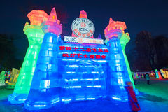 Harbin ice-lantern festival garden party. The photo was taken in Zhaolin park   Harbin city Heilongjiang province,China Royalty Free Stock Photography