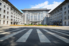 Harbin-Technik-Universität Lizenzfreies Stockbild