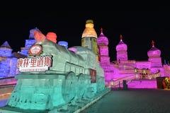 Harbin zawody międzynarodowi Lodowej i Śnieżnej rzeźby festiwal 2018 Zdjęcia Royalty Free