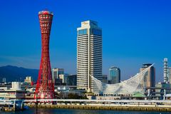 Harbor of Kobe in Hyogo Japan Stock Images