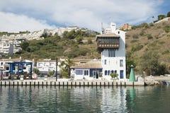 Harbormasters办公室Marina del Este 免版税库存照片