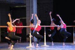 Hard exercise-Basic dance training course Stock Photo