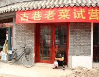 Hard Life in China Royalty Free Stock Photos
