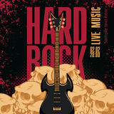 Hard rock royalty free illustration