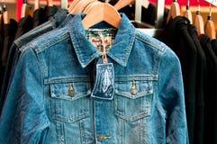 Hard Rock Jean Jacket. Hard Rock caffe jean jacket on display for sale. Photo was taken on 13 April 2011 Stock Photo
