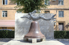 Hare and bell. Exhibition of modern sculptures. Big Cascade. Royalty Free Stock Images