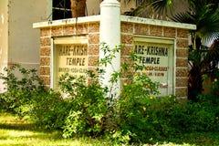 Hare-Krishna Temple Royalty Free Stock Photo
