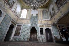 Harem of Topkapi Palace Royalty Free Stock Images