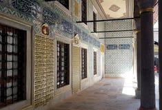 Harem w Topkapi pałac w Istanbuł zdjęcia royalty free