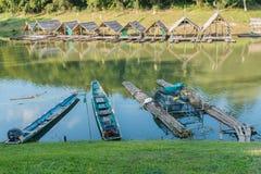 HARIRAK FOREST PARK, LOEI PROVINCE, THAILAND. OCTOBER 17, 2015 : Stock Photo