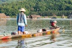 HARIRAK FOREST PARK, LOEI PROVINCE, THAILAND. OCTOBER 17, 2015 : Stock Photography