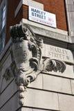Harley街道在伦敦 库存图片